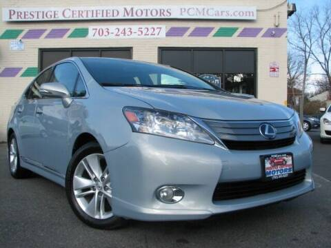 2010 Lexus HS 250h for sale at Prestige Certified Motors in Falls Church VA