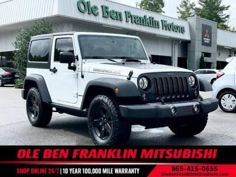 2017 Jeep Wrangler for sale at Ole Ben Franklin Mitsbishi in Oak Ridge TN