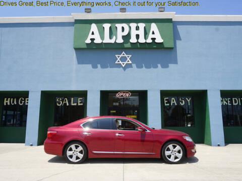 2012 Lexus LS 460 for sale at ALPHA AUTOMOBILE SALES, LLC in Lafayette LA