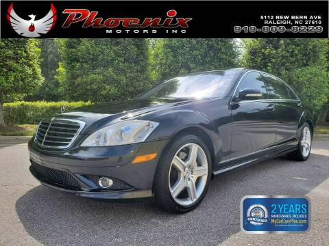 2009 Mercedes-Benz S-Class for sale at Phoenix Motors Inc in Raleigh NC