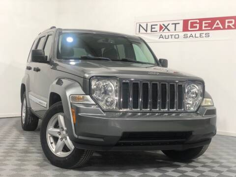 2012 Jeep Liberty for sale at Next Gear Auto Sales in Westfield IN