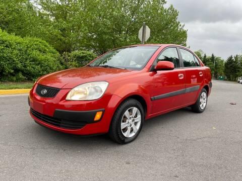 2007 Kia Rio for sale at Dreams Auto Group LLC in Sterling VA