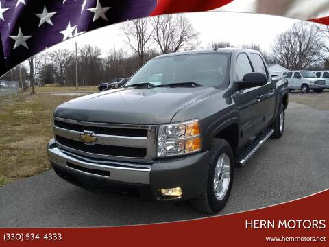 2011 Chevrolet Silverado 1500 for sale at Hern Motors - 2021 BROOKFIELD RD Lot in Hubbard OH