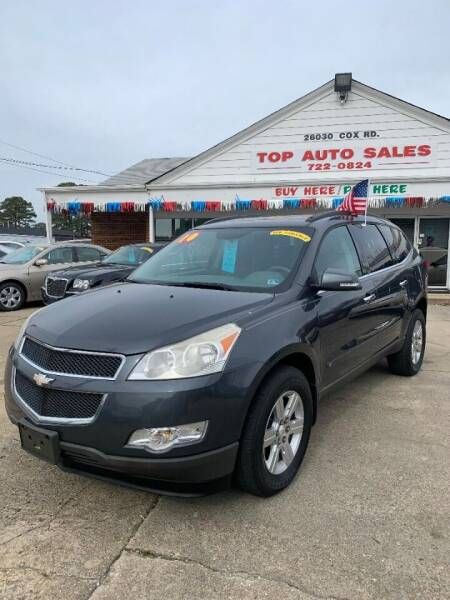 2010 Chevrolet Traverse for sale at Top Auto Sales in Petersburg VA