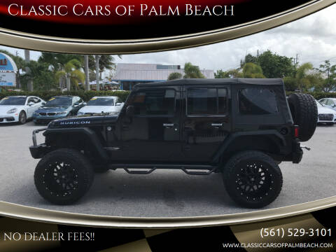 2018 Jeep Wrangler JK Unlimited for sale at Classic Cars of Palm Beach in Jupiter FL