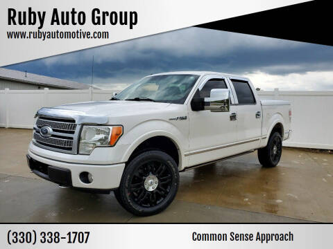 2010 Ford F-150 for sale at Ruby Auto Group in Hudson OH