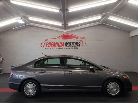 2010 Honda Civic for sale at Premium Motors in Villa Park IL