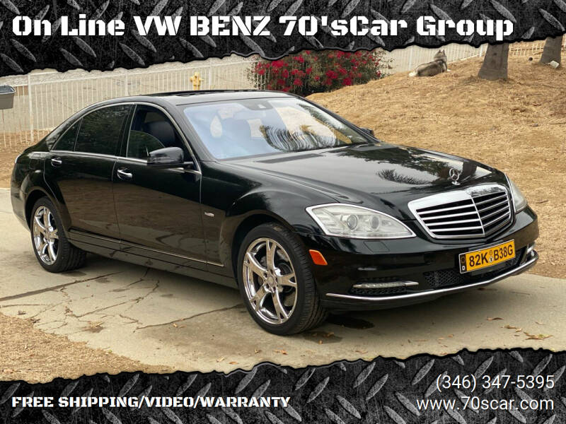 2012 Mercedes-Benz S-Class for sale at On Line VW BENZ 70'sCar Group in Warehouse CA
