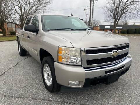 2009 Chevrolet Silverado 1500 for sale at Triple A's Motors in Greensboro NC