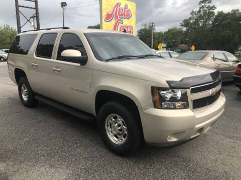 2007 Chevrolet Suburban for sale at Auto Cars in Murrells Inlet SC