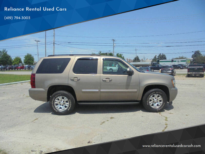 2007 Chevrolet Tahoe for sale at Reliance Rental Used Cars in Maumee OH