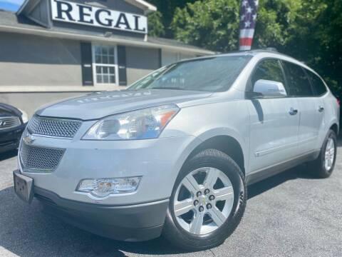 2010 Chevrolet Traverse for sale at Regal Auto Sales in Marietta GA