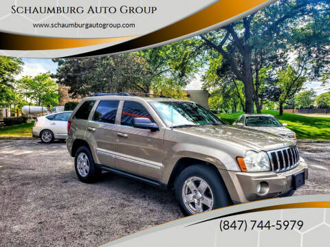 2005 Jeep Grand Cherokee for sale at Schaumburg Auto Group in Schaumburg IL