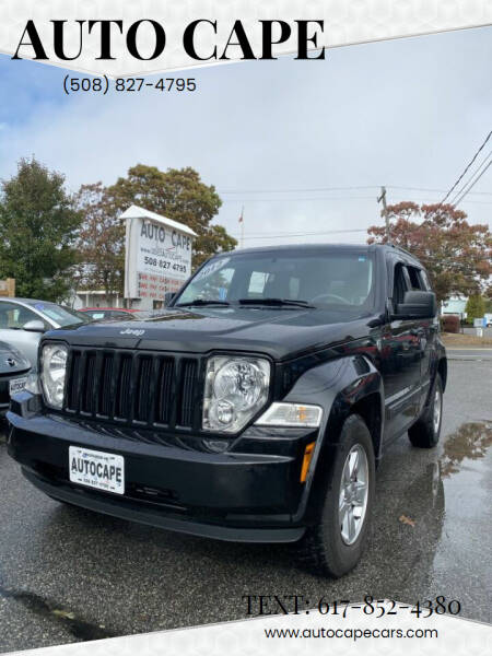 2012 Jeep Liberty for sale at Auto Cape in Hyannis MA