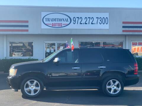 2007 Chevrolet Tahoe for sale at Traditional Autos in Dallas TX