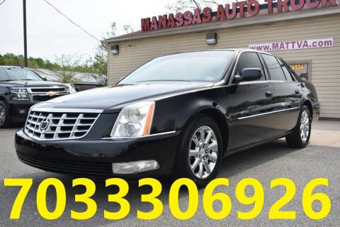 2009 Cadillac DTS for sale at MANASSAS AUTO TRUCK in Manassas VA