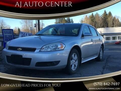 2010 Chevrolet Impala for sale at AJ AUTO CENTER in Covington PA