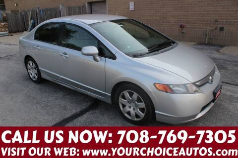 2007 Honda Civic for sale at Your Choice Autos in Posen IL