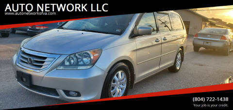 2008 Honda Odyssey for sale at AUTO NETWORK LLC in Petersburg VA