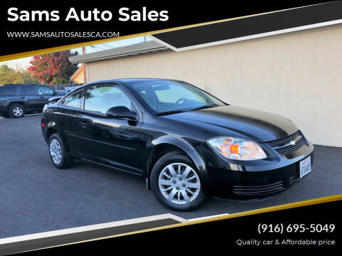 2010 Chevrolet Cobalt for sale at Sams Auto Sales in North Highlands CA