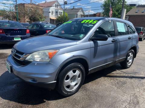 2011 Honda CR-V for sale at Barnes Auto Group in Chicago IL