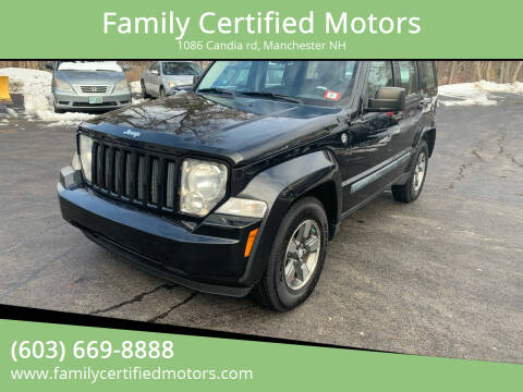 2008 Jeep Liberty for sale at Family Certified Motors in Manchester NH