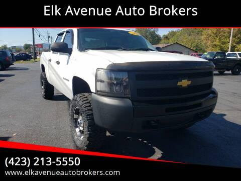 2012 Chevrolet Silverado 1500 for sale at Elk Avenue Auto Brokers in Elizabethton TN