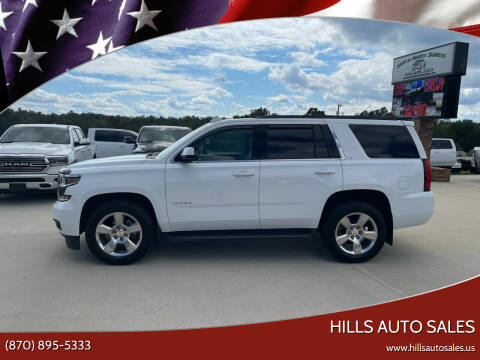 2016 Chevrolet Tahoe for sale at Hills Auto Sales in Salem AR
