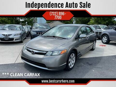2008 Honda Civic for sale at Independence Auto Sale in Bordentown NJ