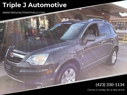 2009 Saturn Vue for sale at Triple J Automotive in Erwin TN