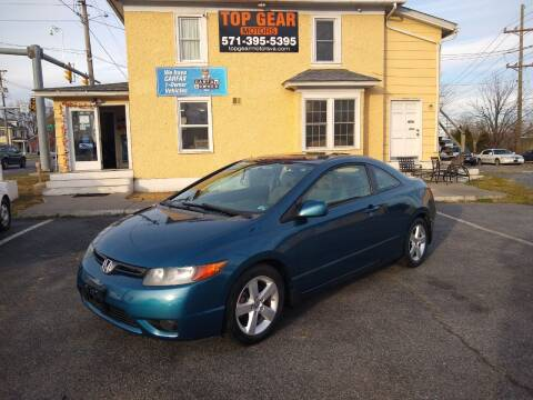 2008 Honda Civic for sale at Top Gear Motors in Winchester VA
