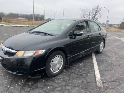 2009 Honda Civic for sale at Xtreme Auto Mart LLC in Kansas City MO