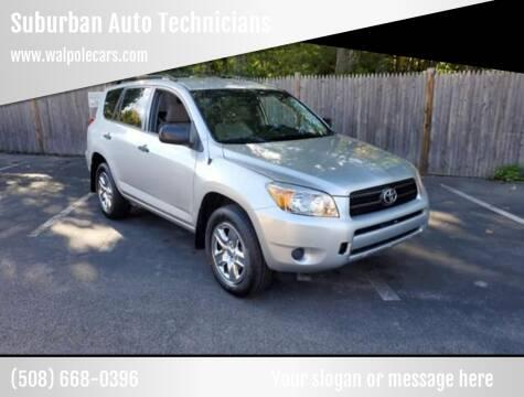 2008 Toyota RAV4 for sale at Suburban Auto Technicians in Walpole MA