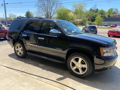 2010 Chevrolet Tahoe for sale at Family Auto Sales of Johnson City in Johnson City TN
