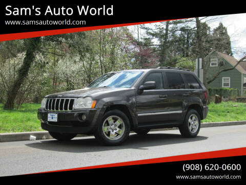 2005 Jeep Grand Cherokee for sale at Sam's Auto World in Roselle NJ