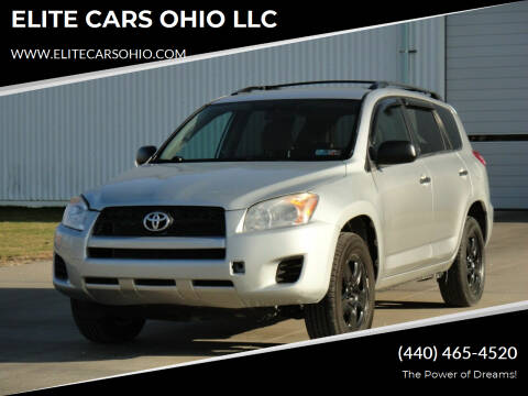 2011 Toyota RAV4 for sale at ELITE CARS OHIO LLC in Solon OH