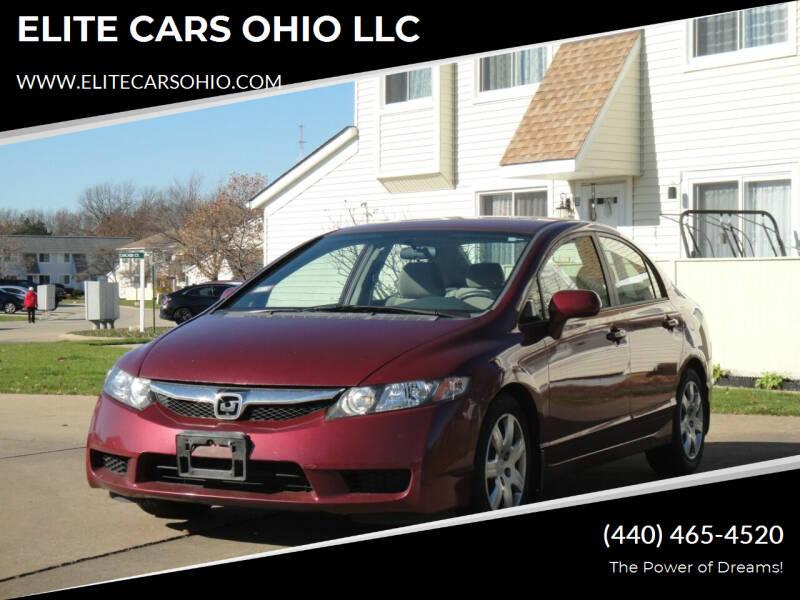 2010 Honda Civic for sale at ELITE CARS OHIO LLC in Solon OH