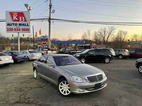 2008 Mercedes-Benz S-Class for sale at KB Auto Mall LLC in Akron OH