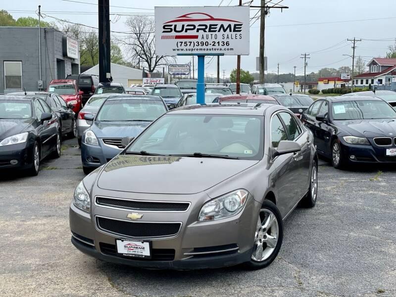 2010 Chevrolet Malibu for sale at Supreme Auto Sales in Chesapeake VA