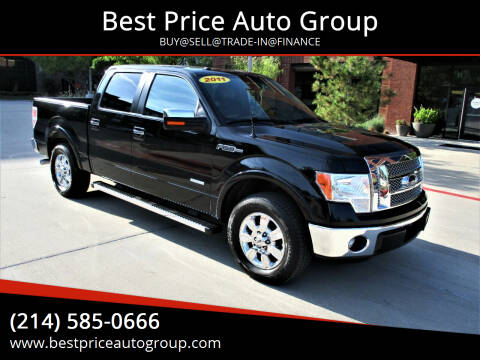 2011 Ford F-150 for sale at Best Price Auto Group in Mckinney TX