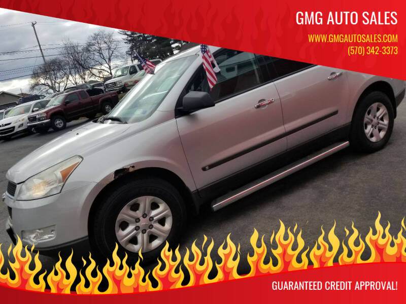 2010 Chevrolet Traverse for sale at GMG AUTO SALES in Scranton PA