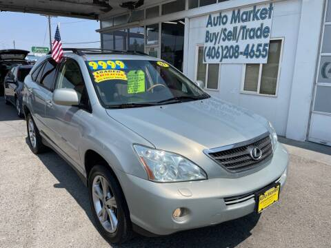 2007 Lexus RX 400h for sale at Auto Market in Billings MT