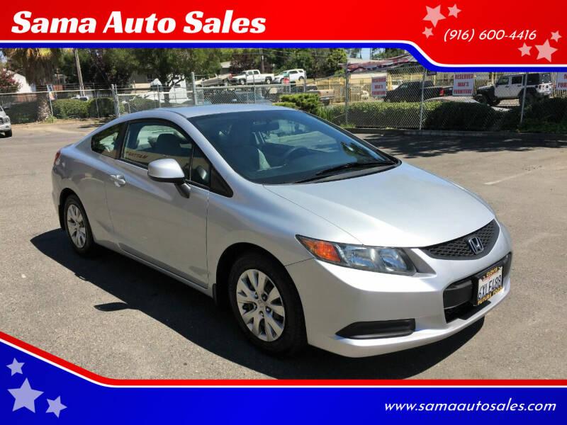 2012 Honda Civic for sale at Sama Auto Sales in Sacramento CA