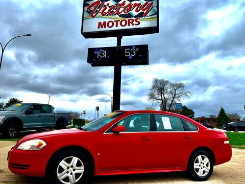2010 Chevrolet Impala for sale at Victory Motors in Waterloo IA