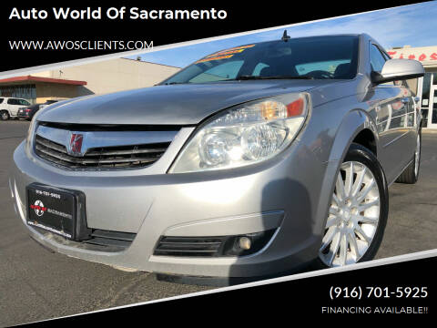 2008 Saturn Aura for sale at Auto World of Sacramento Stockton Blvd in Sacramento CA