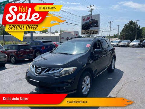 2012 Nissan Murano for sale at Kellis Auto Sales in Columbus OH