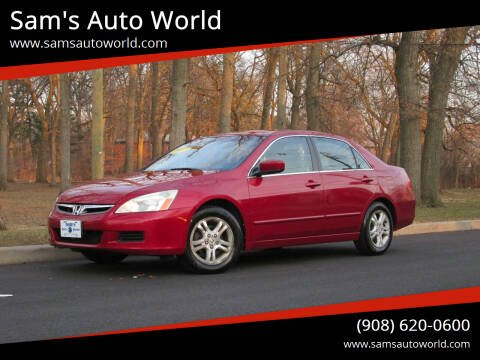 2007 Honda Accord for sale at Sam's Auto World in Roselle NJ