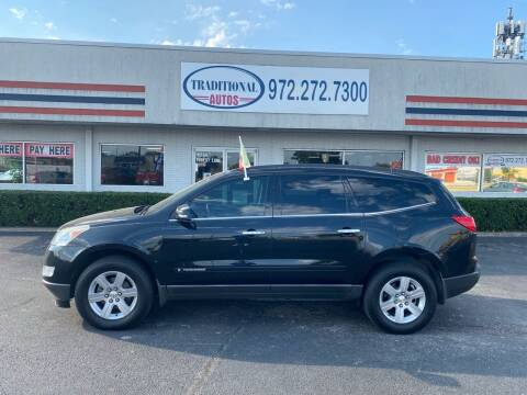 2009 Chevrolet Traverse for sale at Traditional Autos in Dallas TX