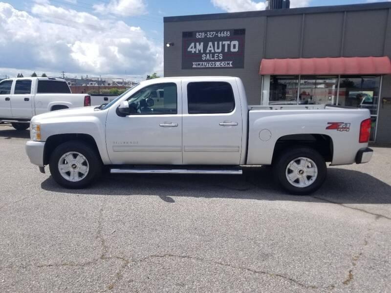 2010 Chevrolet Silverado 1500 for sale at 4M Auto Sales | 828-327-6688 | 4Mautos.com in Hickory NC