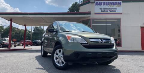 2009 Honda CR-V for sale at Automan Auto Sales, LLC in Norcross GA